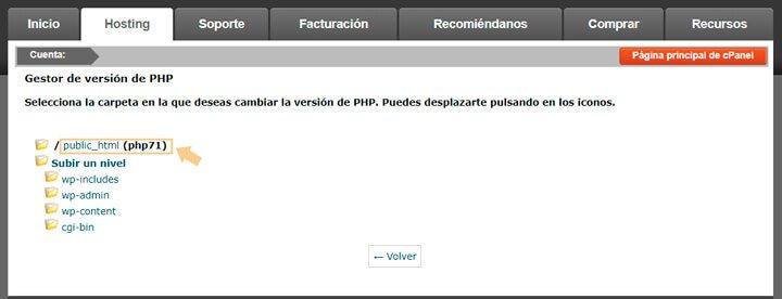 cambiar la version de php con cpanel