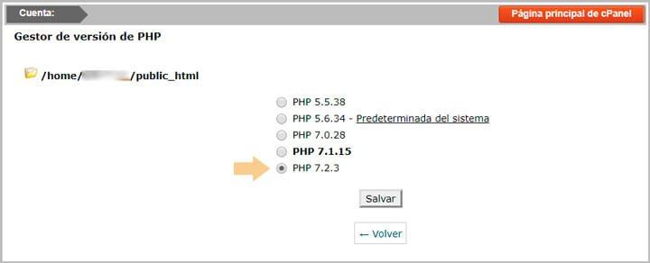 cambiar la versión php de wordpress